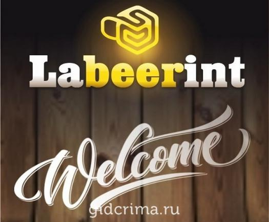 Фото Бар LaBeeRint art PuB