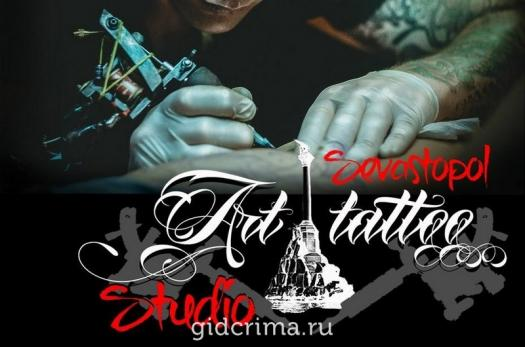 Фото Тату салон Art Tattoo