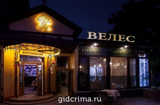 Фото Ресторан Велес