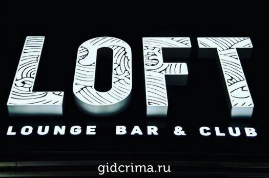 Фото кафе Loft