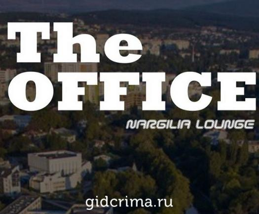 Фото Кальянная THE OFFICE Nargilia