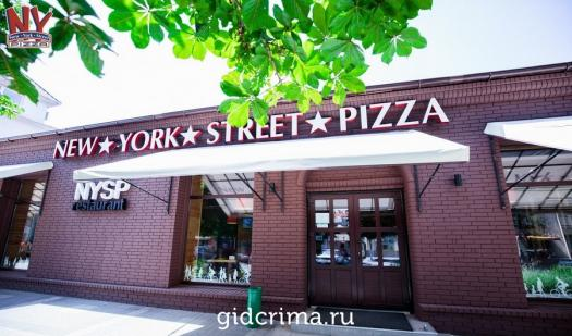 Ресторан New York Street Pizza