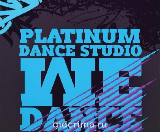 "Фото Школа танцев ""Platinum dance studio"""