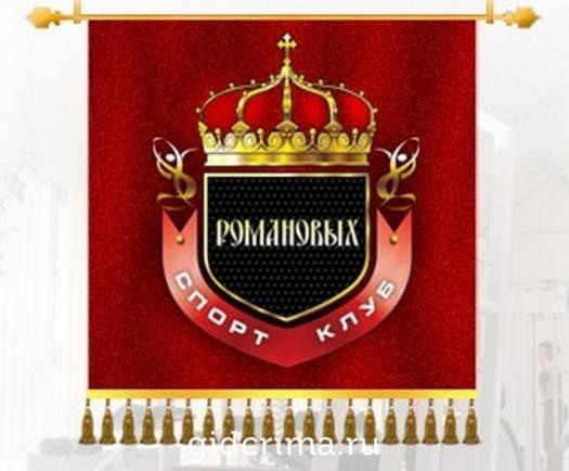 Клуб для мужчин симферополь клубы москвы дорфман