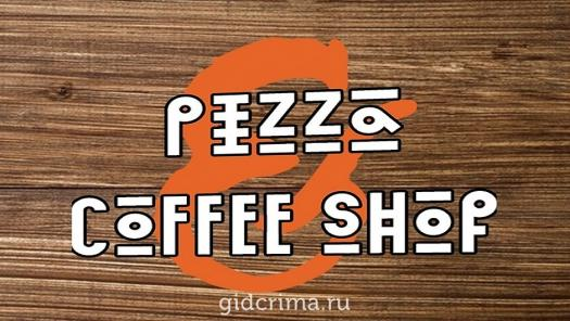 Фото Pizza Coffee Shop