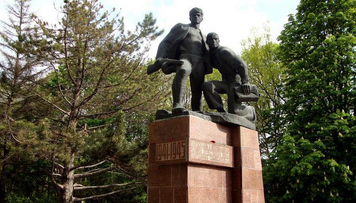 Памятник партизанам и подпольщикам Крыма Великой Отечественной войны