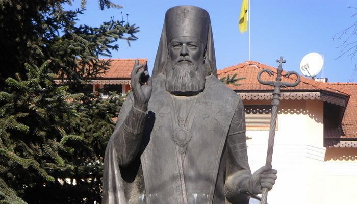 Памятник Святителю Луке