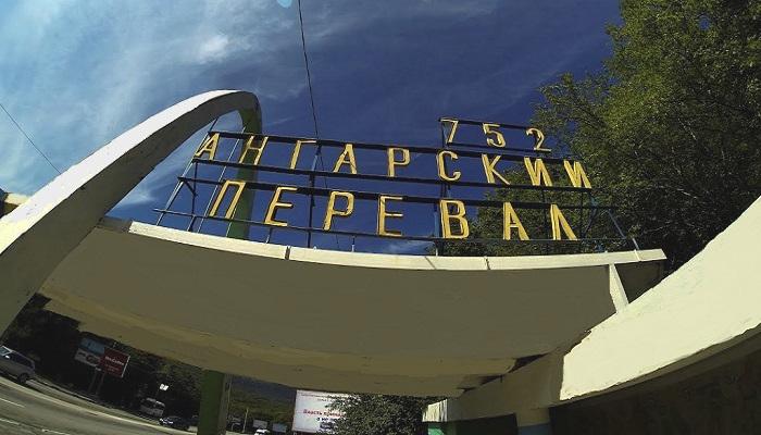 Фото Ангарский перевал в Крыму