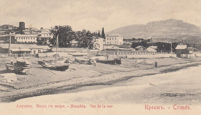 История набережной Алушты 1910 год