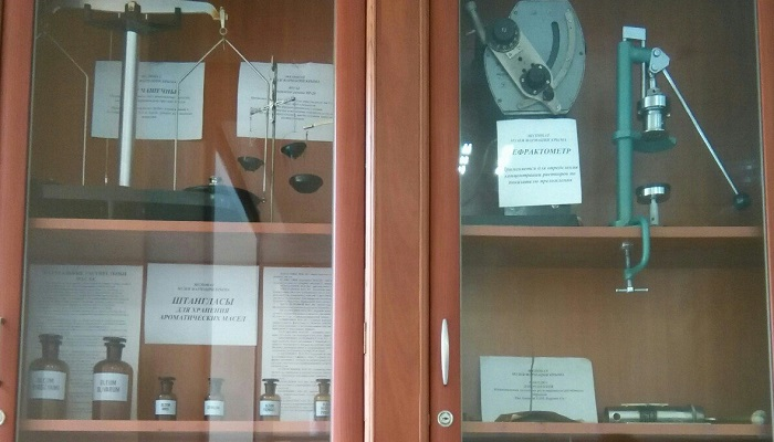 Фото Аптека Музей в Евпатории