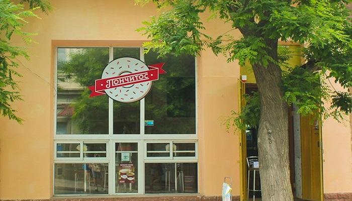 Кондитерская Пончитос в Евпатории