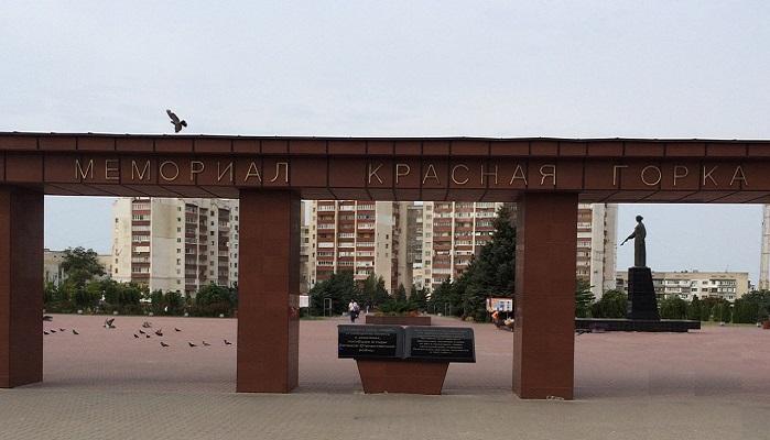 Фото Мемориальный комплекс Красная Горка Евпатория