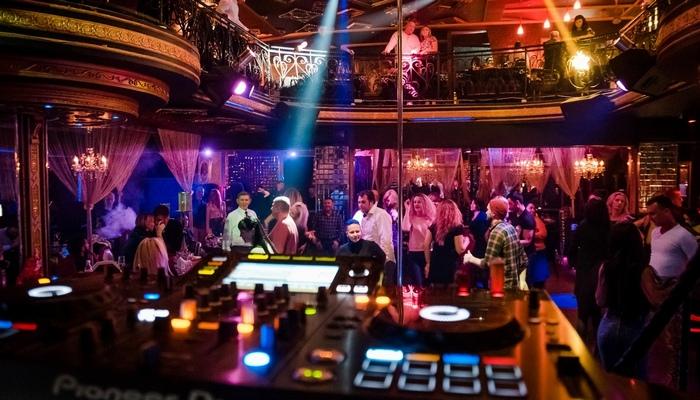 Ночной клуб Версаль