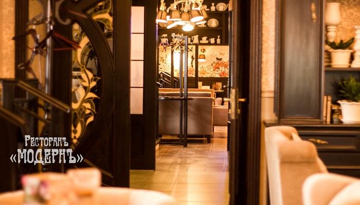 Фото Ресторан Модернъ в Евпатории