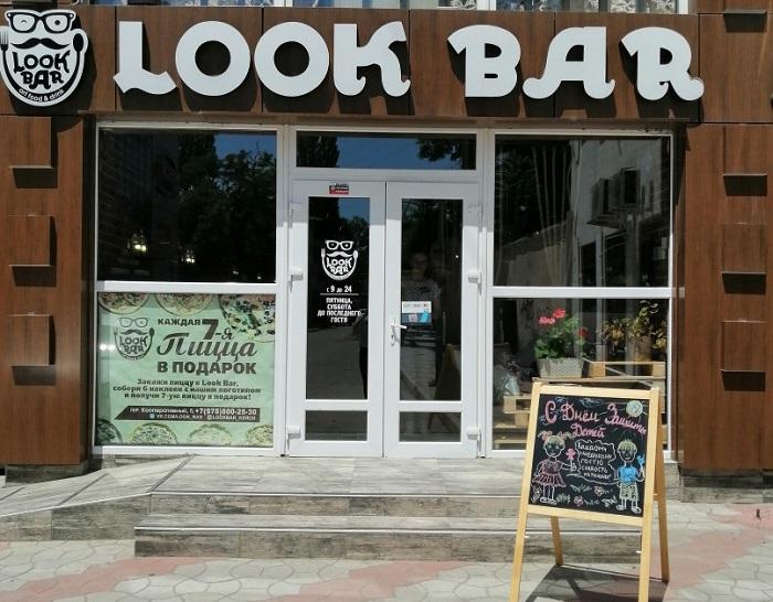 Фасад Lok Bar в Керчи