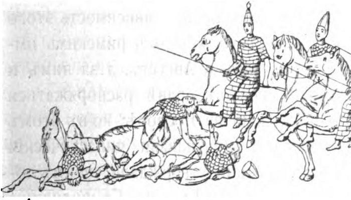 Боспорское царство