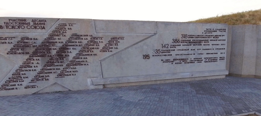 Памятник героям Эльтигена Парус