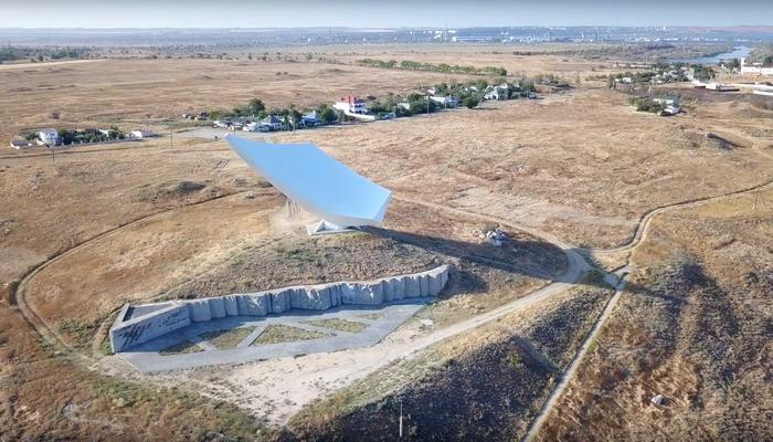 Фото Монумент Парус Героевка