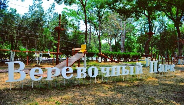 Веревочный парк Лукоморье в Керчи
