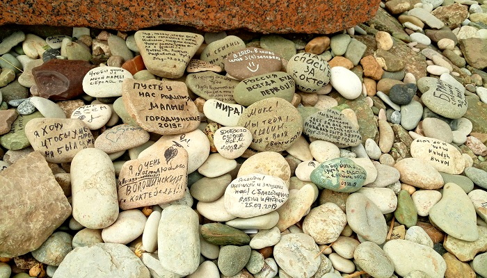 Камни у могилы Волошина Коктебель