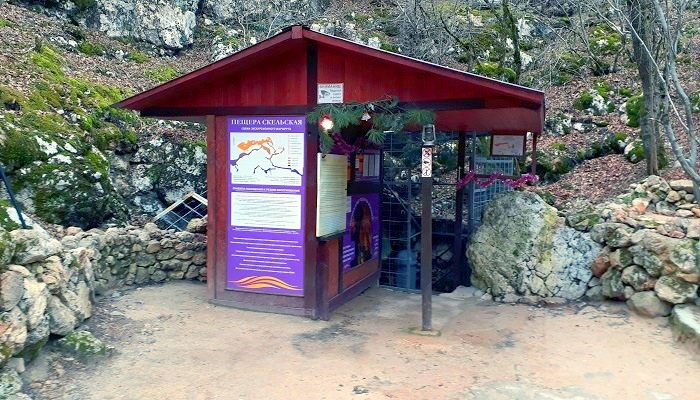 Вход в Скельскую пещеру