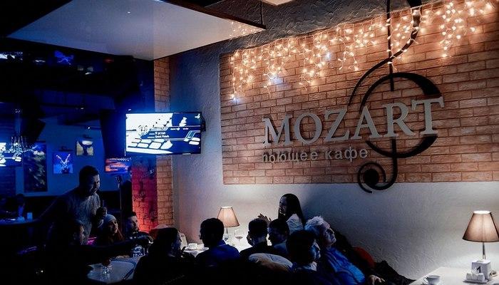 Поющее кафе Моцарт