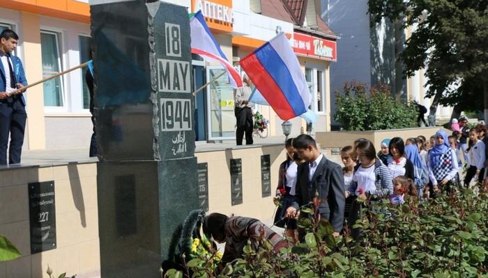 Памятник депортации татарского народа