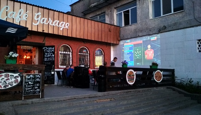 Молодежное кафе в Бахчисарае Garag