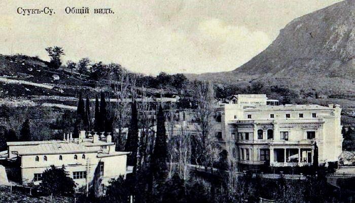 Дворец Суук-Су до революции 1917 года
