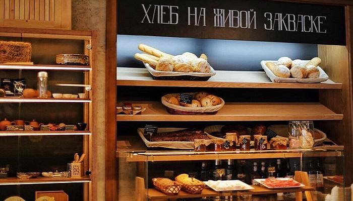 Хлеб пекарни Зерна в Ялте