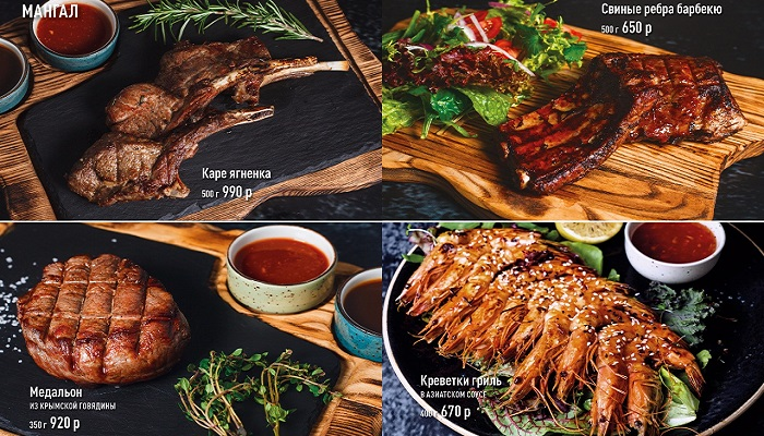 Мясные блюда Ресторан Чайка в Ялте