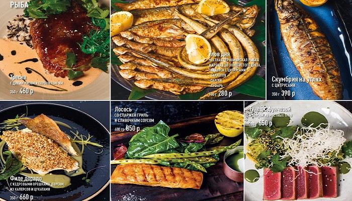 Рыбные блюда Ресторан Чайка в Ялте