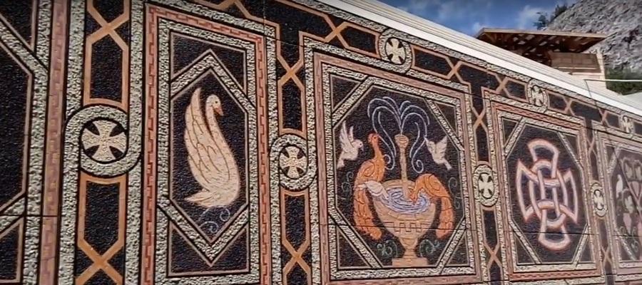 Скит Святой Анастасии