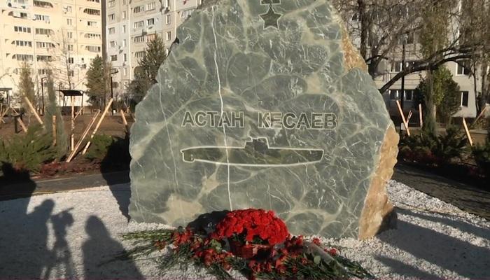 Сквер имени Алана Кесаева в Севастополе