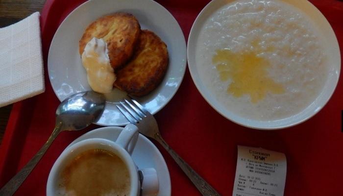 Завтрак в столовой Крым Ялта