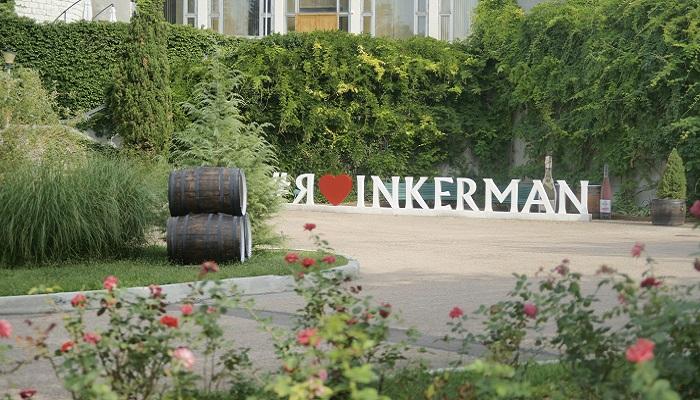 фото винный завод Инкерман