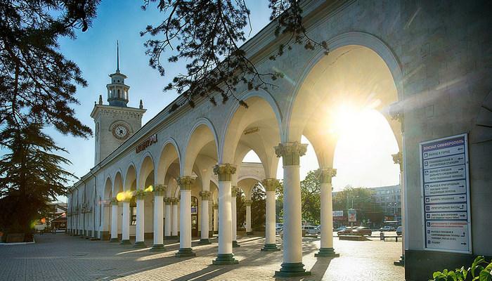 Главный ЖД вокзал Симферополя
