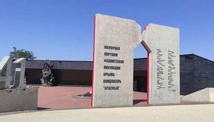 Мемориал Концлагерь Красный Симферополь