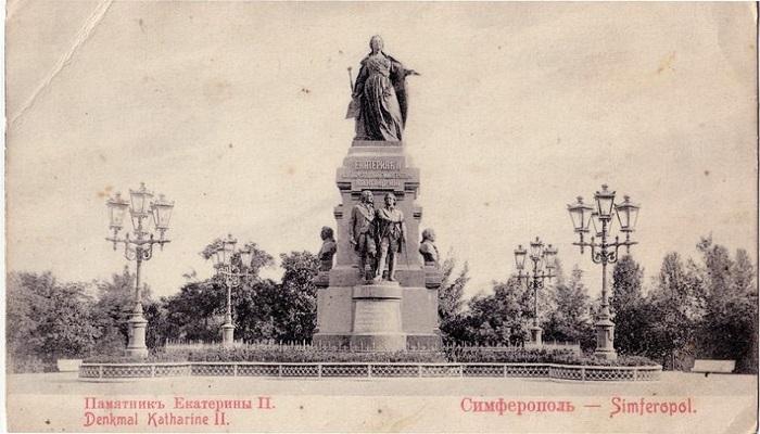 Фото История Екатерининского сада