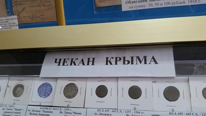 Фото Коллекция монет в музее
