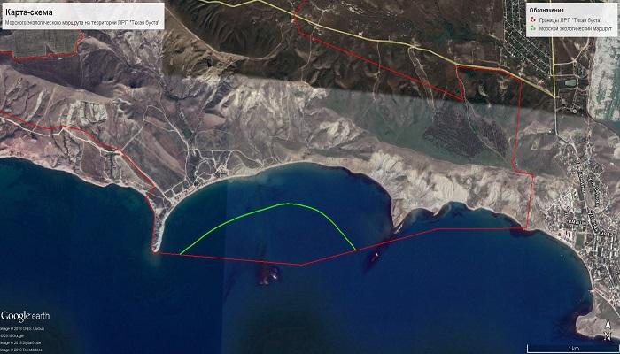 Морской маршрут Тихая бухта