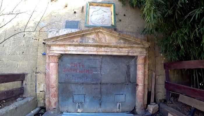 Источник Святого Георгия Фиолент Севастополь
