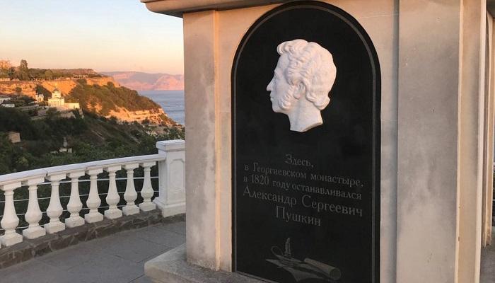 Памятник Пушкину на Фиоленте Севастополь