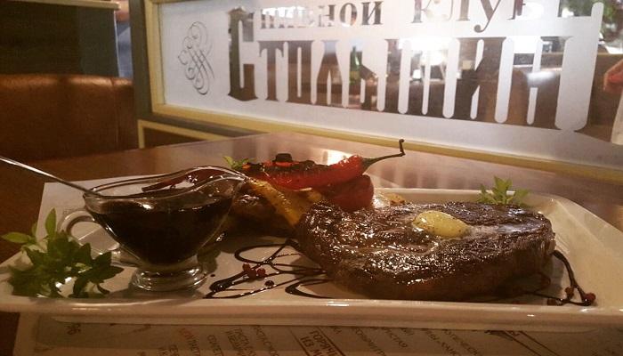 фото Ресторан Столыпин в Севастополе