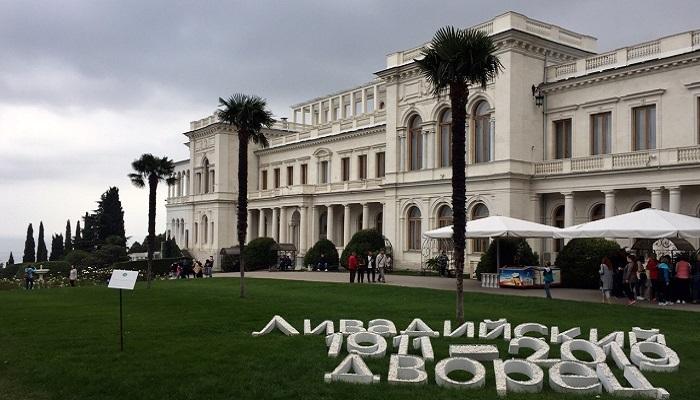 Достопримечательности Крыма Ливадийский дворец