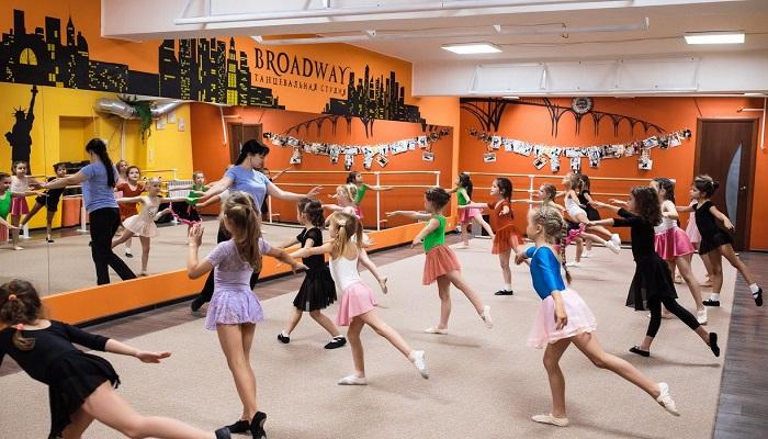 Студия танца Ялта